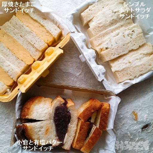 恵比寿 俺のBakery&Cafe