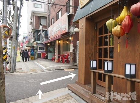 ソウル 弘大入口 サルル パンケーキ