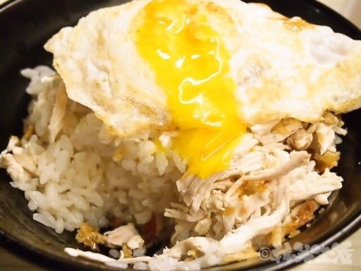 八厨小籠湯包 爆漿湯包 鶏肉飯