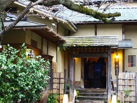 上野 日本家屋 上野公園 韻松亭 コース料理