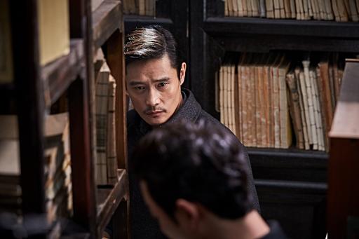 韓国 映画 密偵 イ・ビョンホン