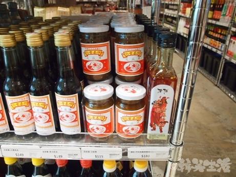 台湾 神農市場 お土産 買い物