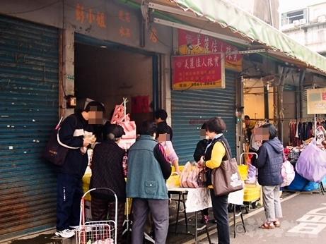 台湾グルメ 朝市 市場 雙連朝市 ちまき
