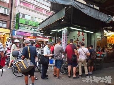 台北 景美夜市 上海生煎包