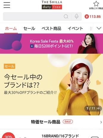 韓国 バッグ meeori ミオリ 新羅免税店 オンライン アプリ