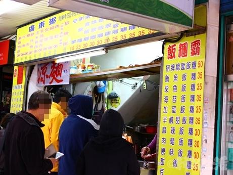 台湾グルメ 台北の朝食 台湾おにぎり 飯糰 飯糰霸 台北駅 メニュー