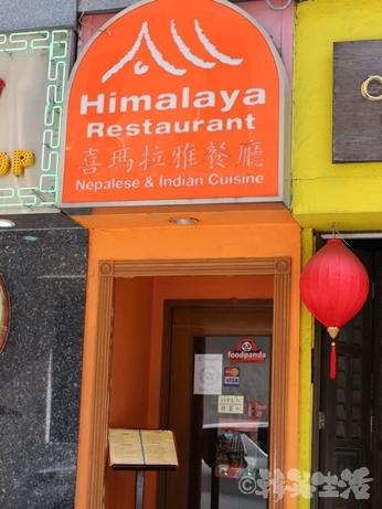 香港 ネパール ヒマラヤ モモ