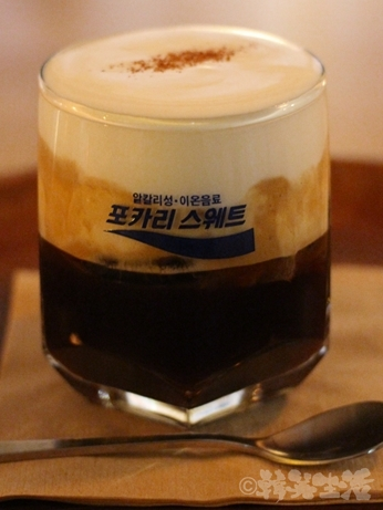 韓国グルメ カフェ ソウル 乙支路 乙支豆 ウルチビン コーヒー