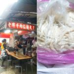台北 台湾 老牌牛肉拉麺大王 麺 テイクアウト 湯で時間