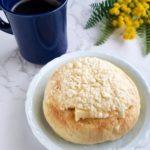 リトルマーメイド バターをたべたメロンパン 厚切りバター 菠蘿油
