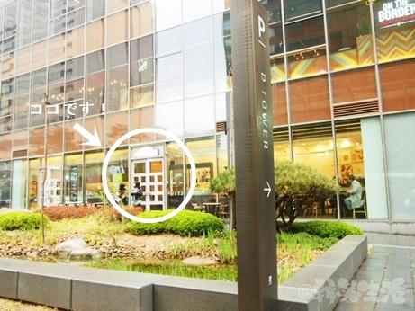 ソウル 光化門 鐘閣 チョコレートファクトリー キャラメルアップル