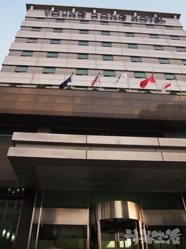 新沙 ヨンドンホテル 営業終了