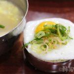 韓国グルメ 朝食 美肌スープ プゴク 明洞 セウジョ 塩辛