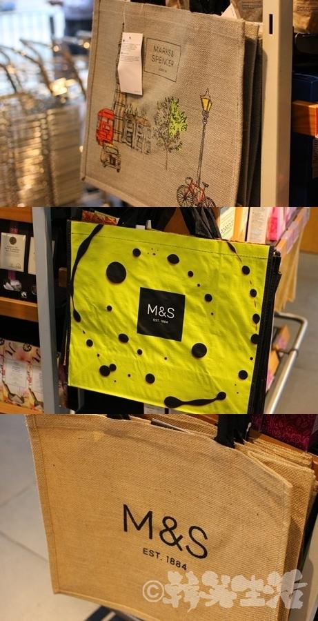 香港 お土産 M&S エコバッグ