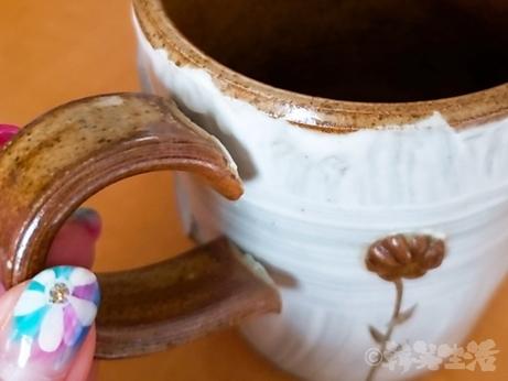韓国 仁寺洞 陶器 コップ カップ