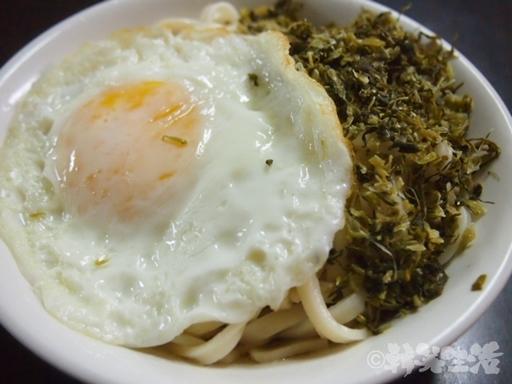 台北 西門 酸菜麺 目玉焼き