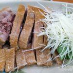 金山鵝肉 ガチョウ 台湾グルメ 東門 鵝腿肉