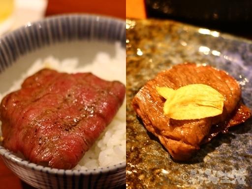 恵比寿 焼肉 YORONIKU ご飯