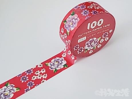 台湾マステ 台湾 マスキングテープ 台湾雑貨