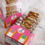 台湾 キャロルベーカリー ヌガークラッカー パン