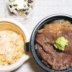 五反田 とだか 孤独のグルメ 牛ご飯 ポテサラ 甘納豆チーズ
