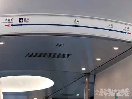 香港 乗り物 オクトパスカード 香港エキスプレス