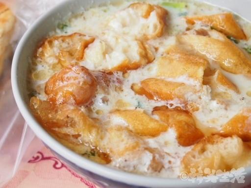 台北 朝食 永和豆漿 鹹豆漿