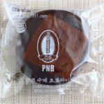 韓国 チョコパイ PNB ロッテ