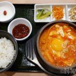 東京純豆腐 スンドゥブ 韓国映画 白頭山大噴火 白頭山チゲ