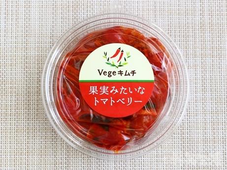 トマトのキムチ 上野 第一物産 果実みたいなトマトベリー
