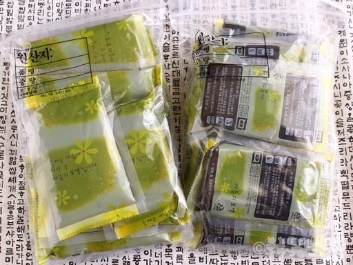薬令市場 京東市場 冨山韓医院 サンファ茶