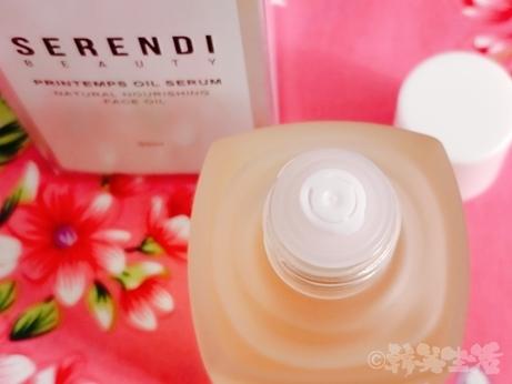 韓国コスメ SEREND セレンディ オイルセラム 抗酸化作用 保湿 ネット免税店