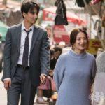 韓国映画 『ワン・デイ』 キム・ナムギル