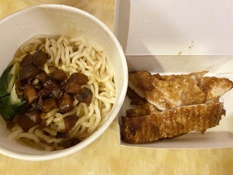 台湾 隔離 食事