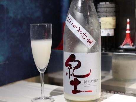 五反田 とだか 立呑みとだか 食堂とだか 孤独のグルメ 予約 日本酒