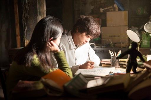 韓国映画 隠された時間 カン・ドンウォン