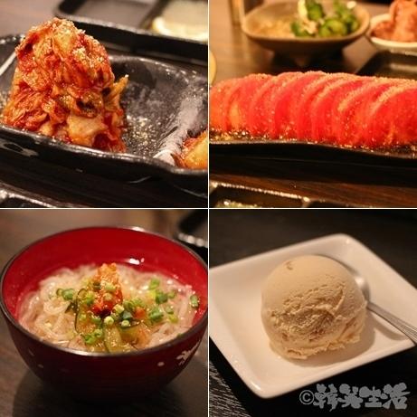 阿佐ヶ谷 サトーブリアン 焼肉 芸能人