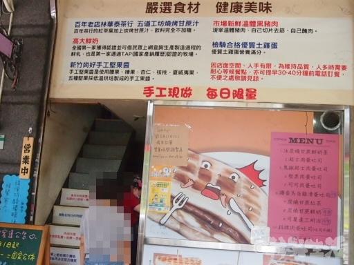 台北 可蜜達 Comida 炭烤吐司 チョコレート