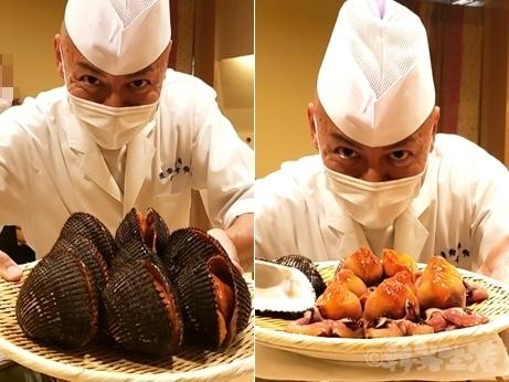 四ツ谷 四ツ谷三丁目 寿司 やす秀 後楽寿司 アカガイ