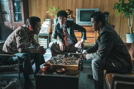 韓国映画 映画 鬼手 神の一手 囲碁 クォン・サンウ