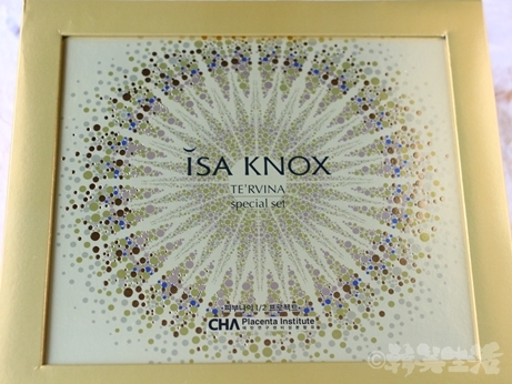 韓国コスメ ISA KNOX 胎盤 プラセンタ セット
