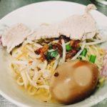 台湾グルメ 雙連 阿田麺 春陽麺