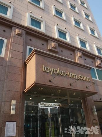 東横イン 東大門 空港バス ホテル