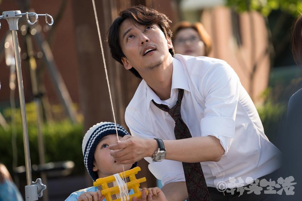 韓国映画 ワン・デイ キム・ナムギル