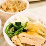 中山 台湾料理 鶏家荘 鶏飯