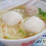 台湾グルメ 佳興魚丸店 迪化街 魚丸