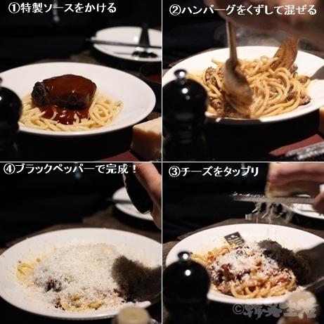 中目黒 イタリアン RODEO ロデオ 名物 ミートソース
