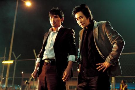 韓国映画 映画 死生決断 潜入 ファン・ジョンミン