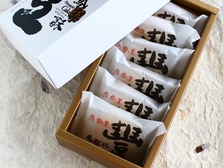 台湾土産 鼎泰豊 パイナップルケーキ 台湾グルメ お土産