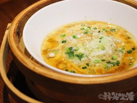 広尾 白金 恵比寿 中華料理 蓮香 火麻油 茶碗蒸し